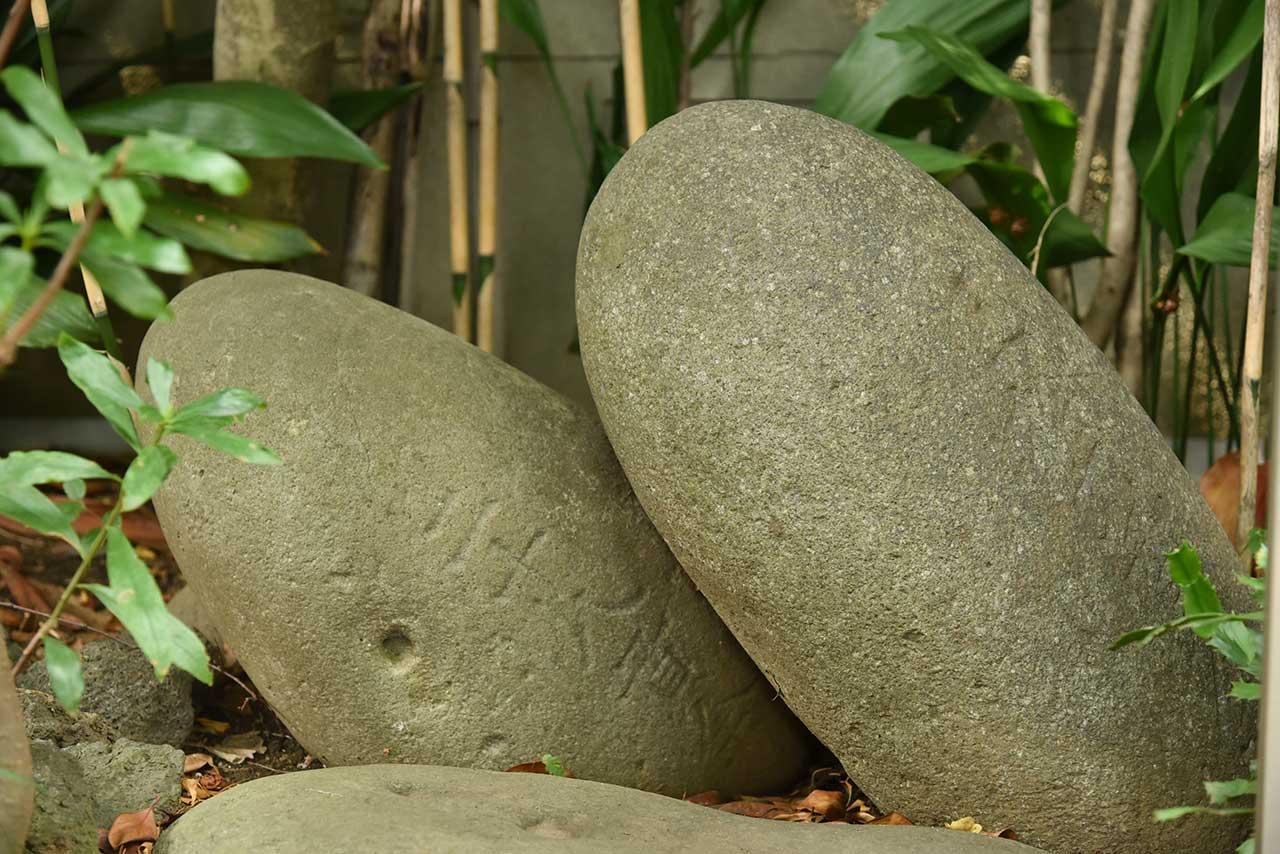 さし石(力石)